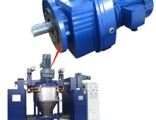 Inline gear reducer for agitator